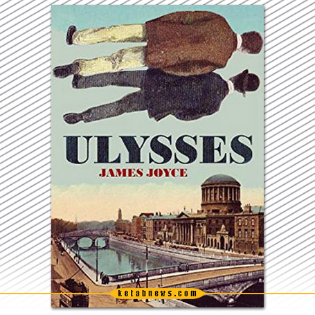 اولیس [Ulysses] جیمز جویس James Joyce
