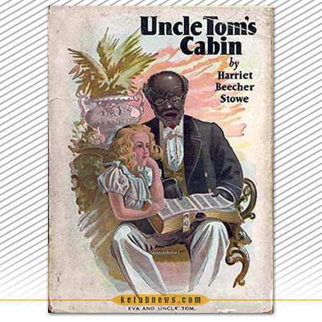 کلبه عموتم [Uncle Tom's Cabin]هریت بیچر استوو