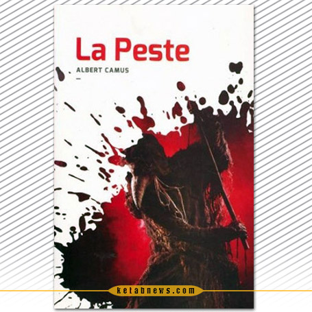 طاعون | آلبر کامو La Peste]. (The Plague)