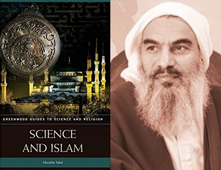 اسلام و علم [Islam and science] مظفر اقبال