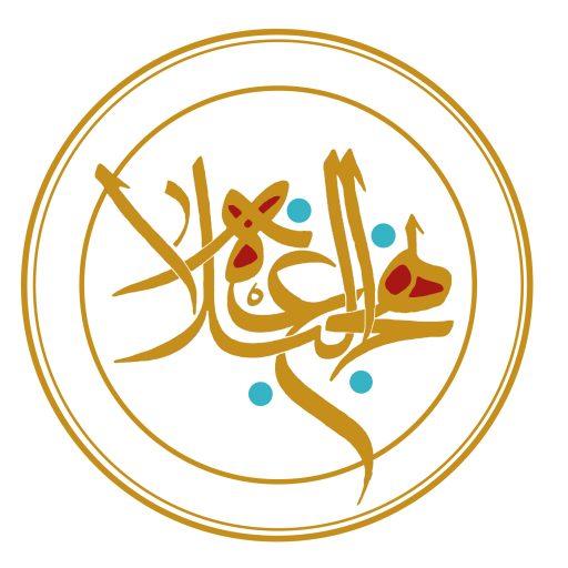 تاریخ ترجمه فارسی نهجالبلاغه