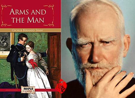 سرباز شکلاتی [Arms and the man] جرج برنارد شاو [George Bernard Shaw]