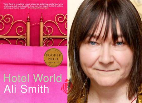 جهان هتل [Hotel world] رمان الی اسمیت [Ali Smith]