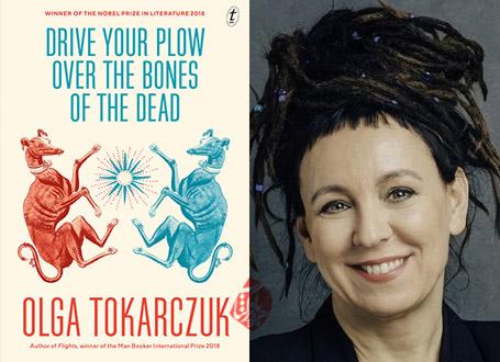 با گاوآهن استخوان مردگان را شخم بزن» [Drive your plow over the bones of the dead]  اولگا توکارچوک [Olga Tokarczuk]