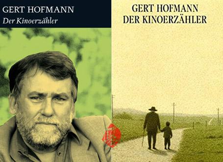 گرت هوفمان [Gert Hofmann] «پردهخوان» [Der Kinoerzähler (Der Kinoerzähler: Roman)]
