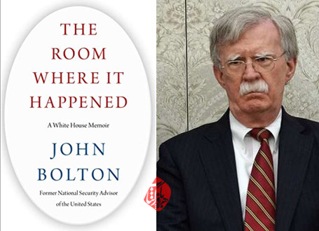 ترجمه خاطرات بولتون از اتاقی که در آن اتفاق افتاد