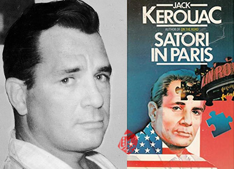 اشراق در پاریس» [Satori in Paris; and, Pic]  Jack Kerouac