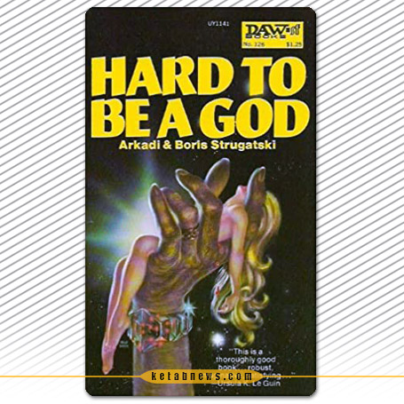 خدا بودن سخت است»[Hard to Be a God] آرکادی و بوریس استروگاتسکی [Arkady Strugatsky and Boris Strugatsky]