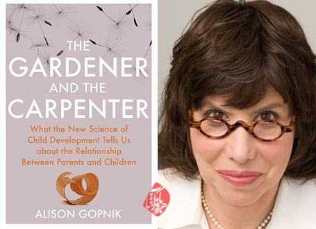 باغبان و نجار: برای فرزندمان باغبان باشیم یا نجار؟ [The gardener and the carpenter : what the new science of child development tells us about the relationship between parents and children] نوشته آلیسون گوپنیک [Alison Gopnik]
