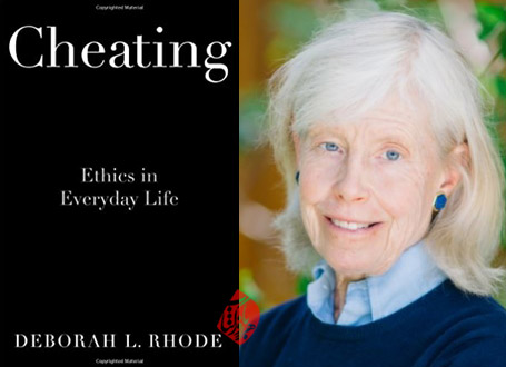 «تقلب؛ اخلاق در زندگی روزمره cheating: ethics in everyday life» نوشته دبورا ال. رود Deborah L. Rhode