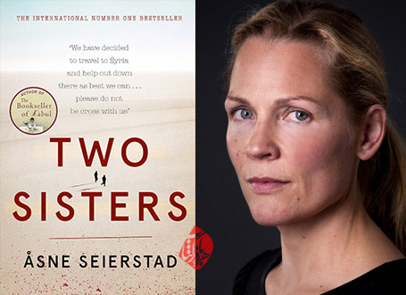 دو خواهر [Two Sisters: A Father, His Daughters, and Their Journey Into the Syrian Jihad]  آسنه سیرستاد [Åsne Seierstad]