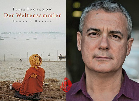 وسوسه های غربت ایلیا ترویانف [Ilija Trojanow] » [The collector of worlds (Der Weltensammler)]
