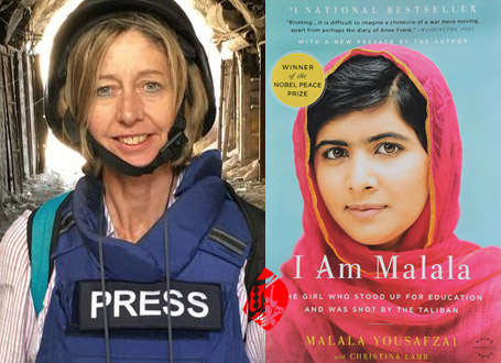 «منم ملاله» [I Am Malala: The Girl Who Stood Up for Education and Was Shot by the Taliban] نوشته کریستینا لم [Christina Lamb]