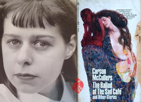 آواز کافه غمبار» [The Ballad of the Sad Café] کارسون مکالرز» [Carson McCullers]
