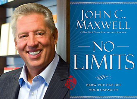 بی حد و مرز [No limits : blow the cap off your capacity]  جان مکسول [Maxwell, John C]