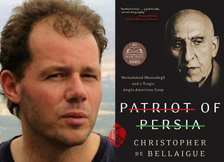 تراژدی تنهایی مصدق» [Patriot of Persia : Muhammad Mossadegh and a tragic Anglo-American coup] کریستوفر دو بلگ [Christopher de Bellaigue]