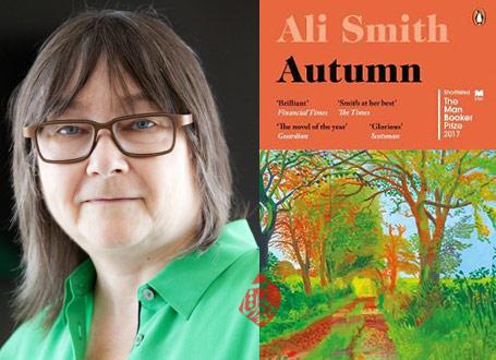 خزان» [Autumn] نوشته الی اسمیت [Ali Smith]