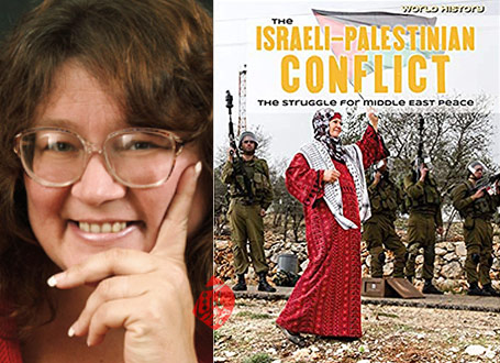 منازعه فلسطین و اسرائیل» [The Israeli-Palestinian Conflict: The Struggle for Middle East Peace] نوشته تمرا بی.اور[Tamra Orr]