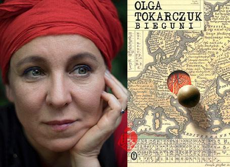 گریزها اولگا توکارچوک