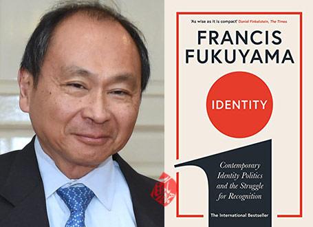 هویت: مطالبه کرامت و سیاست ناخشنودی» [Identity: the demand for dignity and the politics of resentment] فرانسیس فوکویاما [Francis Fukuyama]