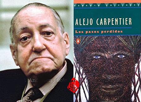آله‌خو کارپانتیه [Alejo Carpentier] رد گم» [The Lost Steps (Los pasos perdidos)]