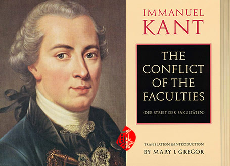 نزاع دانشکده‌ها»‌[The Conflict of the Faculties] کانت [Immanuel Kant]
