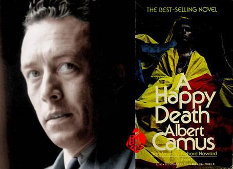 مرگ خوش [A Happy Death (La Mort heureuse)] آلبر کامو
