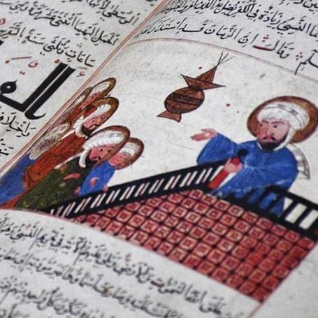 آثار الباقیه عن القرون خالیه ابوریحان بیرونی