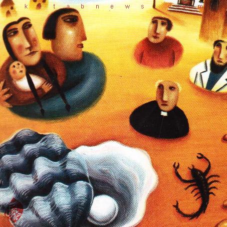 مروارید» [The pearl] جان استاینبک