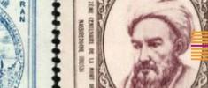 اصول-تربیت-فرزند-در-نگاه-خواجه-نصیرالدین-طوسی-امیرحسین-دولتشاهی
