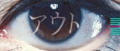 ورطه-و-خشونت-پنهان-جامعه-ژاپنی-گفتوگو