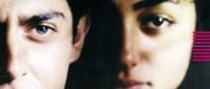 گلشیفته-فراهانی-در-بوتیک-فیلم