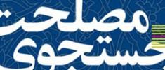 قتلهای-زنجیرهای-به-روایت-هاشمی-رفسنجانی-مهرشاد-ایمانی