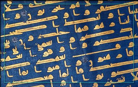 گزارشی-از-تفسیر-معاصرانه-قرآن-کریم-صدرا-صدوقی