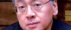 گفتوگوی-گاردین-با-کازوئو-ایشی-گورو