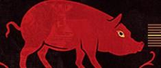 مزرعه-حیوانات-جورج-اورول