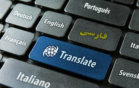 ترجمۀ-دوباره-پختهخواری-دلپذیر-یا-ضرورتی-ناگزیر