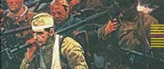 جنگ-در-راه-وطن-میخائیل-شولوخف
