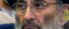 کتاب-با-پرتقال-درهم-بود-سید-محمود-مرعشی