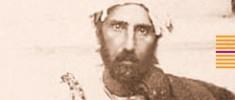 بازجویی-میرزا-رضا-کرمانی-قاتل-شاه-شهید-برشی-از-کتاب