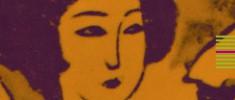 در-قلمرو-رویایی-یاسوناری-کاواباتا