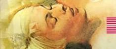 مرگ-و-جهان-جعلی-رومن-گاری-پیام-حیدر-قزوینی