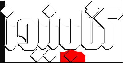 کتاب نیوز | اطلاع رسانی و نقد کتاب
